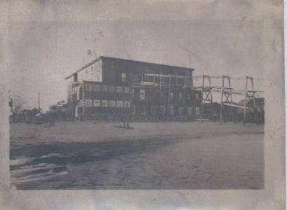 Photo Of Cape Cod Cold Storage   Atlantic Coast Fisheries Plant