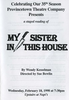 """My Sister in the House"""